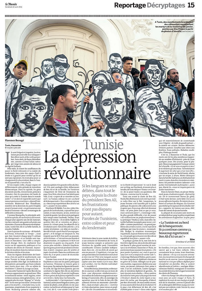 Le Monde - Tunisie - Zoo project