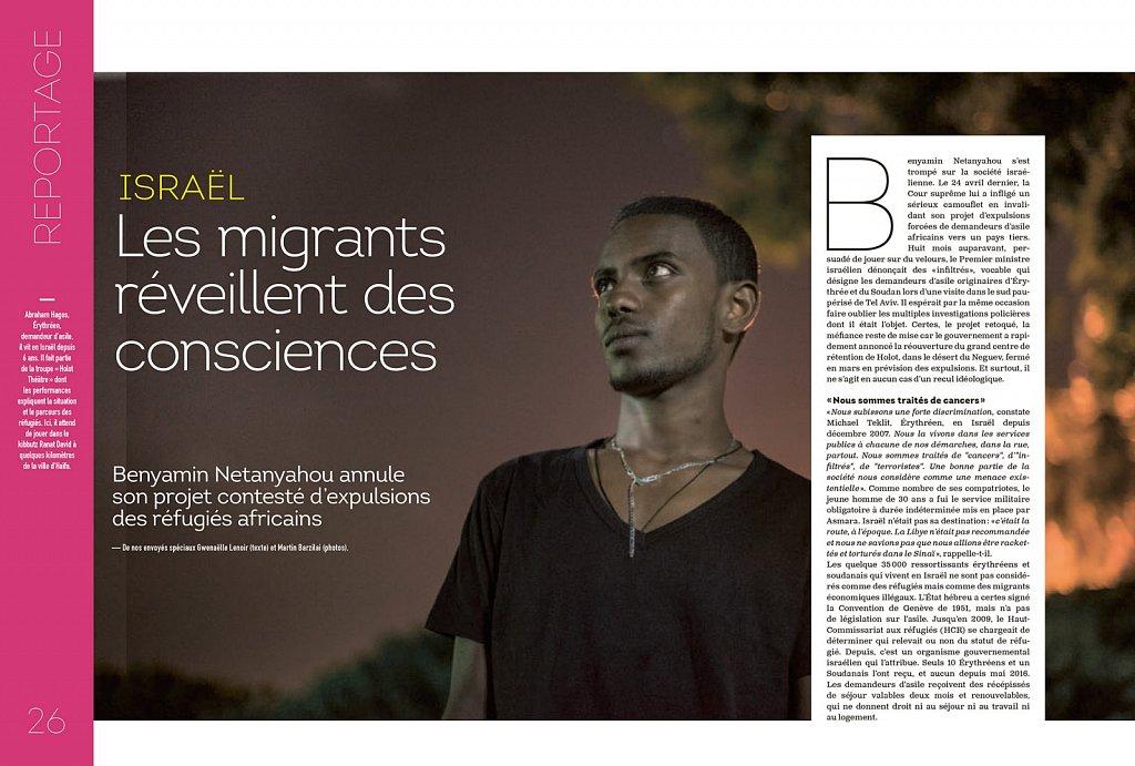 Amnesty1.jpg