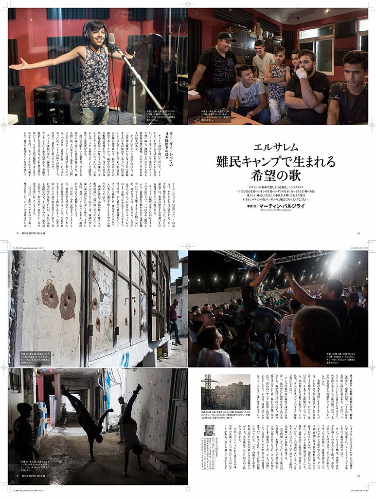 DaysJapan-1-web.jpg